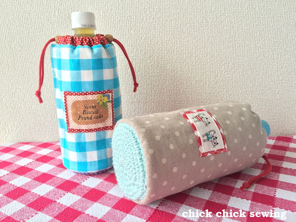 A Spoonful of Sugar Blog Tour - Zakka Dilly Bags