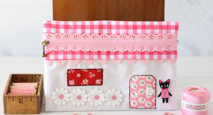 Zippered House Pouch